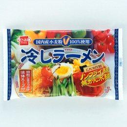 健康フーズ 1食 冷しラーメン〔夏季限定〕