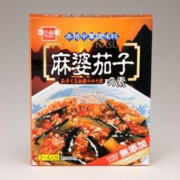 健康フーズ 麻婆茄子の素 160g
