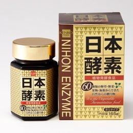 健康フーズ 日本酵素