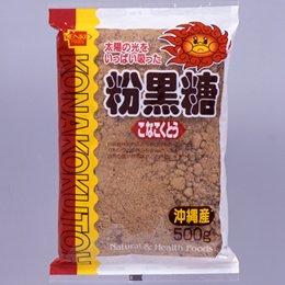 健康フーズ 粉黒糖<沖縄産>500g