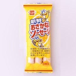 健康フーズ 新鮮お魚ソーセージ 45g