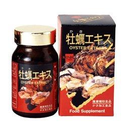 健康フーズ 牡蠣エキス