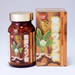 健康フーズ 発酵ウコン 粒