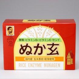 ぬか玄(粉末) 2.5g×80包