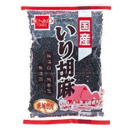 健康フーズ 国産 いり胡麻(黒)