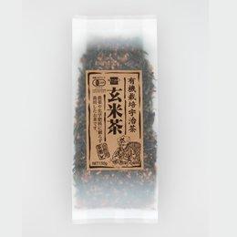 健康フーズ 有機栽培 玄 米 茶