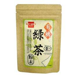 有機緑茶 粉末