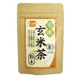 有機玄米茶 粉末