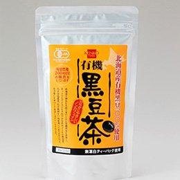 北海道産 有機黒豆茶 3g×15包