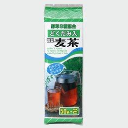 健康フーズ どくだみ入り麦茶 〔季節商品〕
