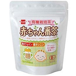 有機赤ちゃん番茶 2g×20