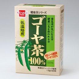 健康フーズ 健康茶シリーズ ゴーヤ茶 箱