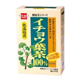 健康フーズ 健康茶シリーズ イチョウ葉茶 箱