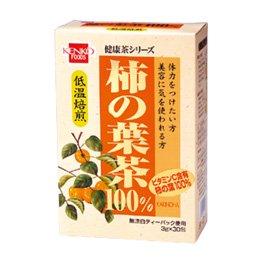 健康フーズ 健康茶シリーズ 柿の葉茶 箱