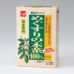 健康フーズ 健康茶シリーズ めぐすりの木茶 箱