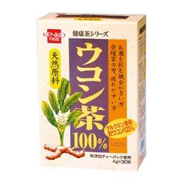 健康フーズ 健康茶シリーズ ウコン茶 箱