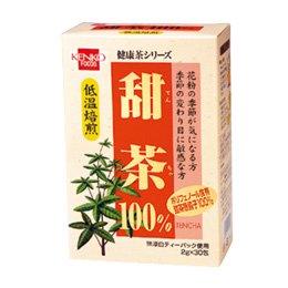健康フーズ 健康茶シリーズ 甜茶 箱