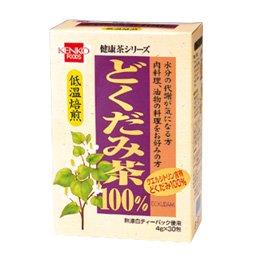 健康フーズ 健康茶シリーズ どくだみ茶 箱 2g×20包