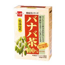 健康フーズ 健康茶シリーズ バナバ茶 100%