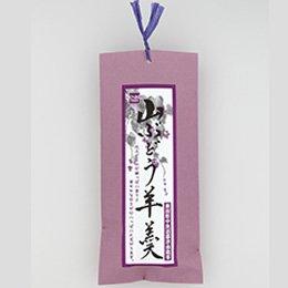 山ぶどう羊羹 270g(秋冬限定)