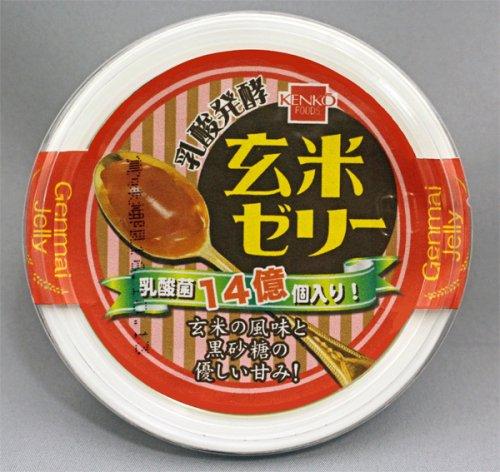 乳酸菌入り玄米ゼリー 100g (季節商品)