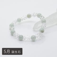 【5月誕生石】<br>日常のお守りに 本翡翠ブレスレット<br>8mm