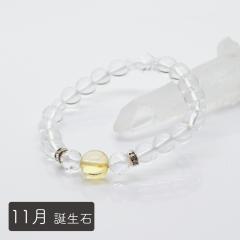 【11月誕生石】<br>金運財運アップ シトリンAAA<br>11mm