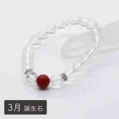 【3月誕生石】<br>子宝や魔除けに<br> 珊瑚(コーラル)AAAブレスレット<br>9mm