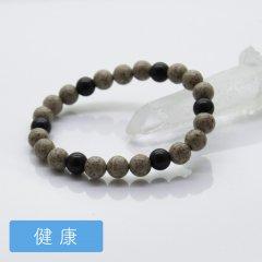 【健康運】<br>北投石ブレスレット 黒&白<br>8mm