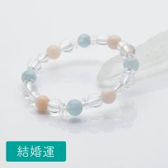 【結婚運】<br>精神安定・家庭円満モルガナイト&アクアマリン<br>8mm
