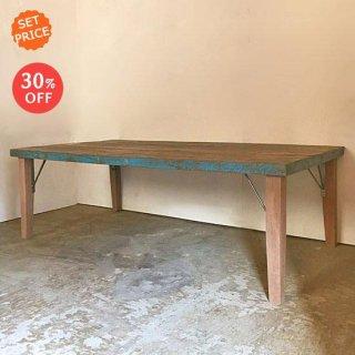 【セットプライス】ローテーブル ボート古材天板 +木とアイアンテーパー脚 / 1500x780x480mm 送料無料 (IFS-11)