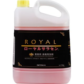 ローヤルサラセン 5kg