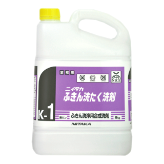 ニイタカふきん洗たく洗剤 5K