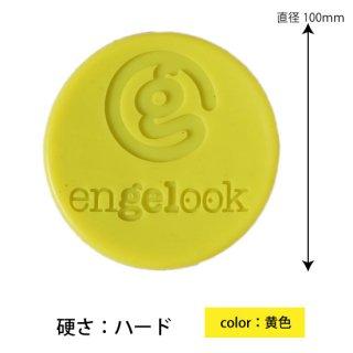 マイクスタンド用インシュレータ(コースタ仕様)Φ100en-84-(色:黒、黄、オレンジ、緑)