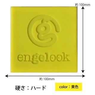 マイクスタンド用インシュレータ(コースタ仕様)□100en-84-(色:黒、黄、オレンジ、緑)