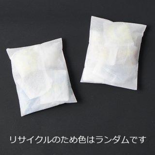 袋体(engelookチップIN) 2個/セット