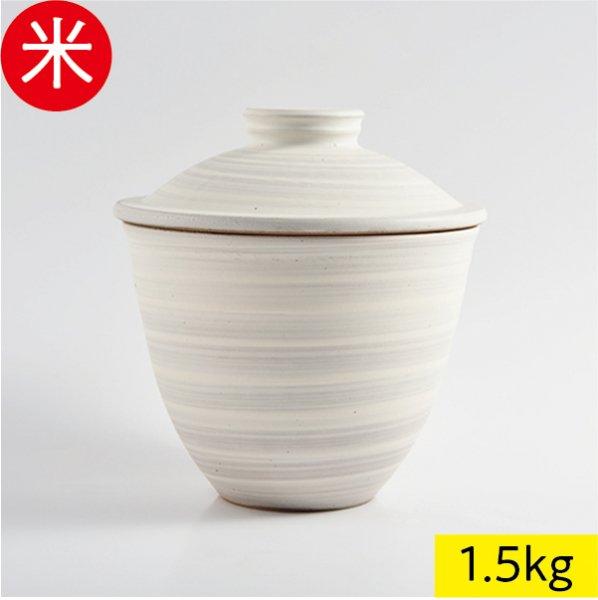 贈答用甕味噌(白艶なし) 無添加生みそ1.5kg(米みそ) ※春夏限定