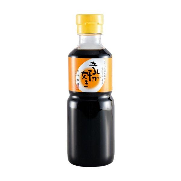 きみが好き(卵かけご飯用醤油)200ml
