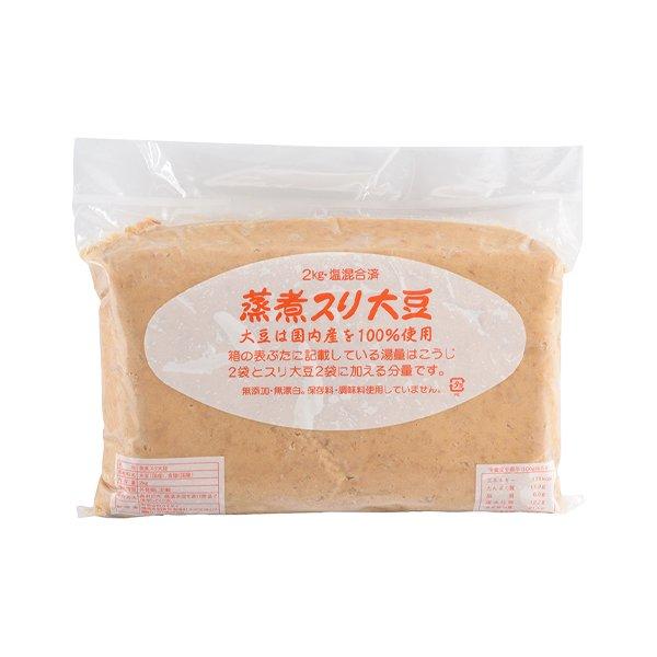 蒸し煮スリ大豆2kg