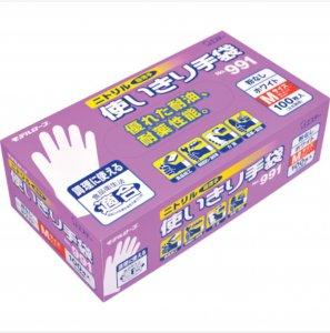 エステー No.991 ニトリル使い切り手袋 M ホワイト (粉なし) 100枚 食品衛生法適合