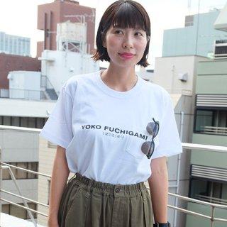 YOKO FUCHIGAMI 公式ポケットTシャツ WH