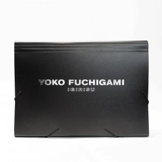 YOKO FUCHIGAMI ドキュメントファイル