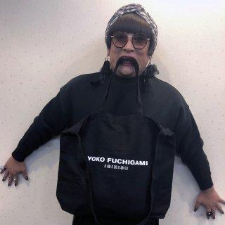 YOKO FUCHIGAMI 2WAYトートバッグ