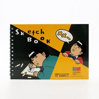 上杉みち スケッチブック