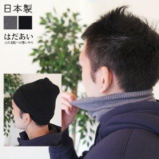 【秋冬】帽子にもなるネックウォーマー