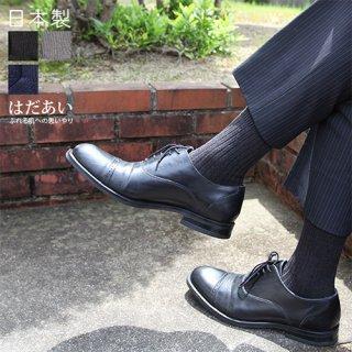 足がサラサラ!新感覚?!履いた方が気持ちいい ニチアミ 男の夏用靴下 スムースインプラス メンズリブソックス