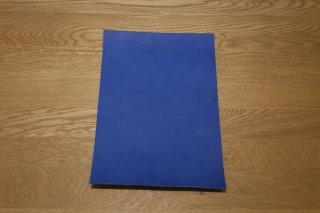 本ヌメ革 青 A4サイズ