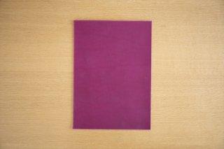 本ヌメ革 京紫 A4サイズ