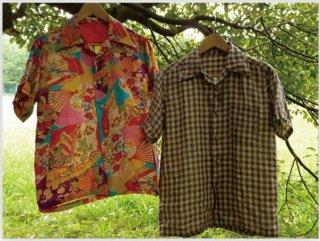 着物で作れるヴィンテージなアロハシャツ