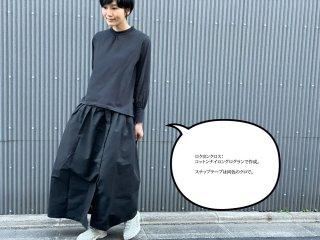 簡単ラップスカート【印刷商品】